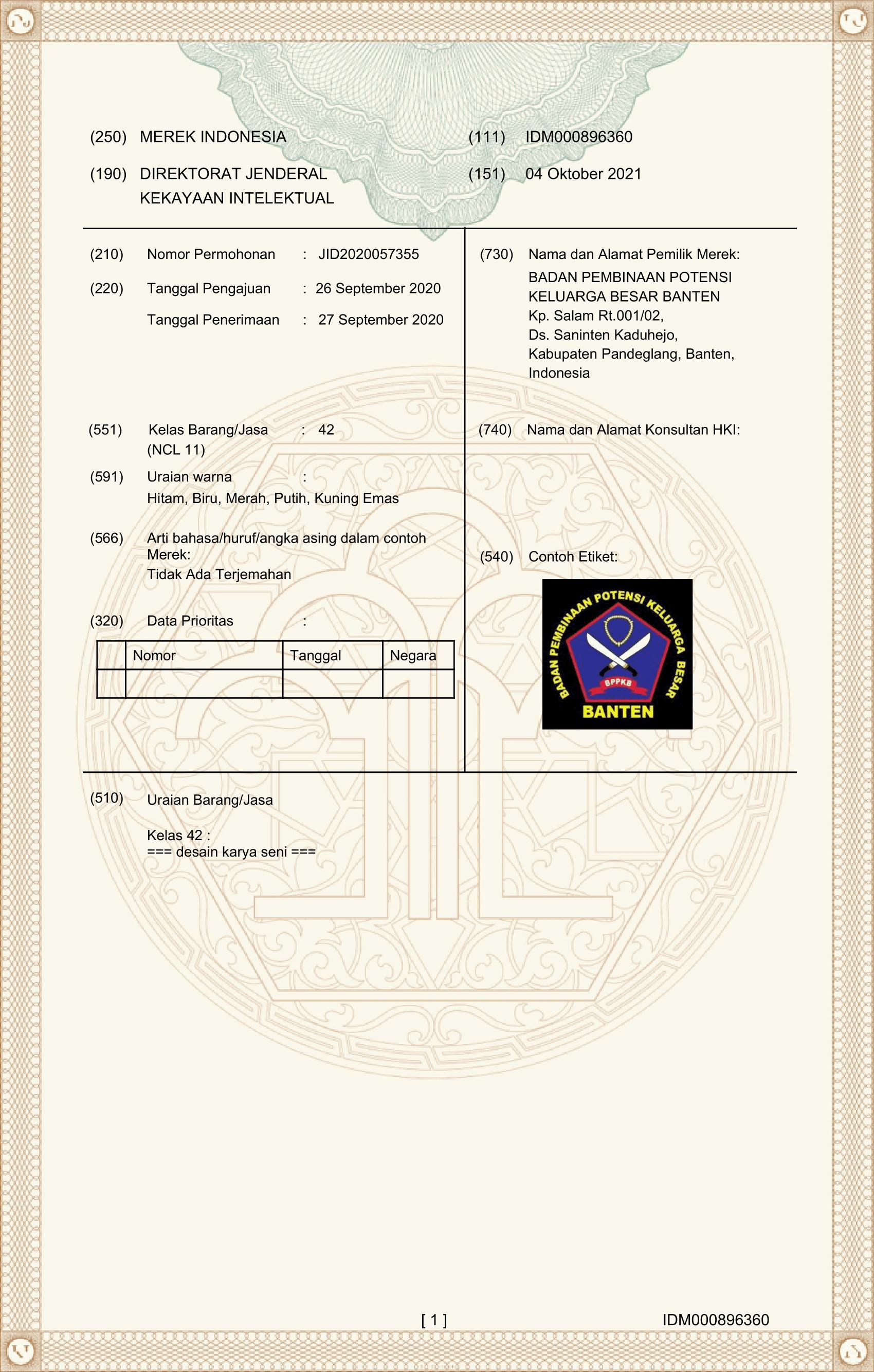 Sertifikat-JID2020057355 -Rid-2 (1)